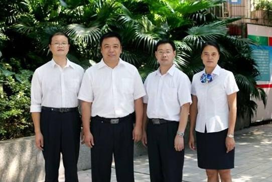 重庆市杨家坪中学