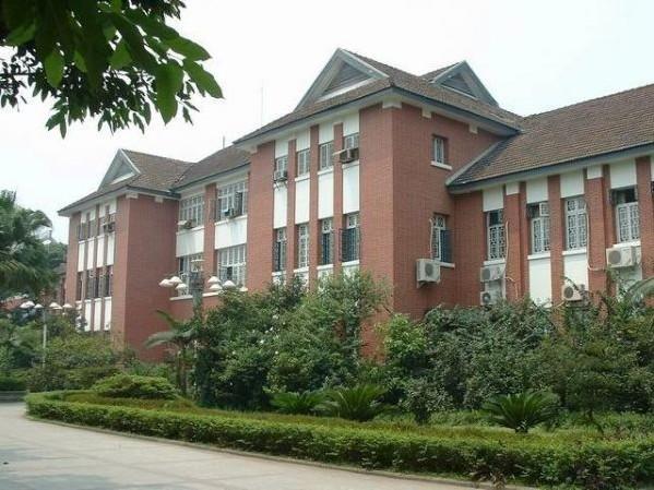 重庆大学法学院
