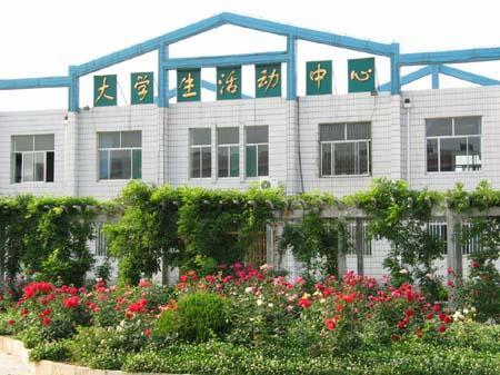 中国石油大学胜利学院怎么样啊 应该去吗图片