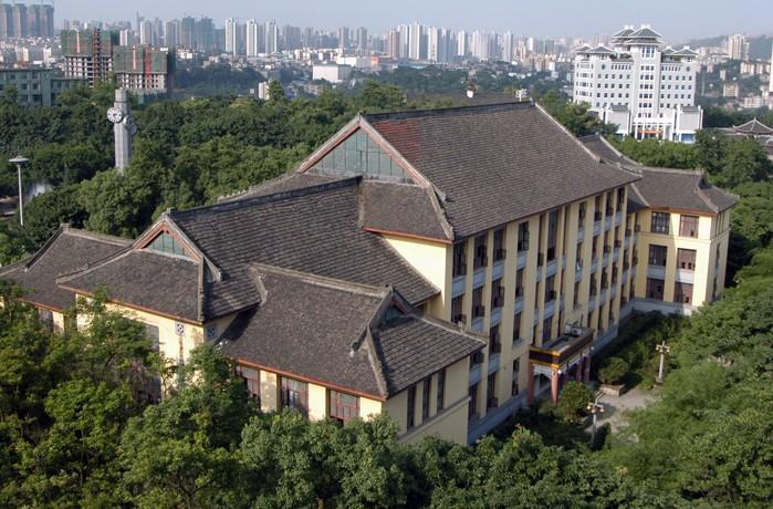 重庆大学电气工程学院