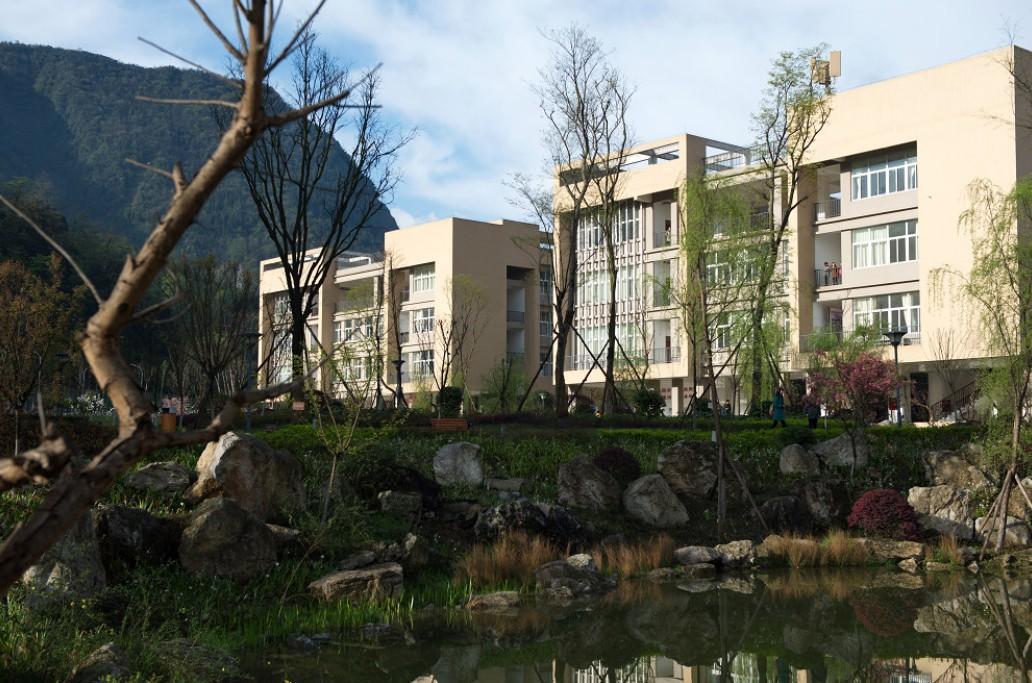 阿坝师范 高等专科 学校 校园 风景