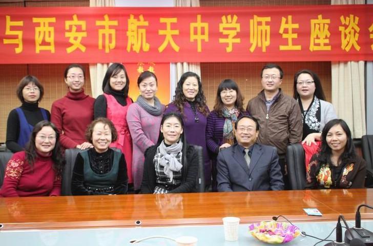 现有高级师德34人,一级教师61人,有四名陕西省教师手,他们教学高,业高中班当导申请图片