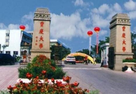 重庆大学自动化学院