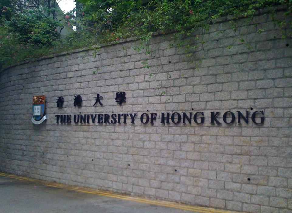 大学推优手绘海报