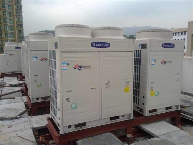 深圳市科美业空调制冷设备维修有限公司