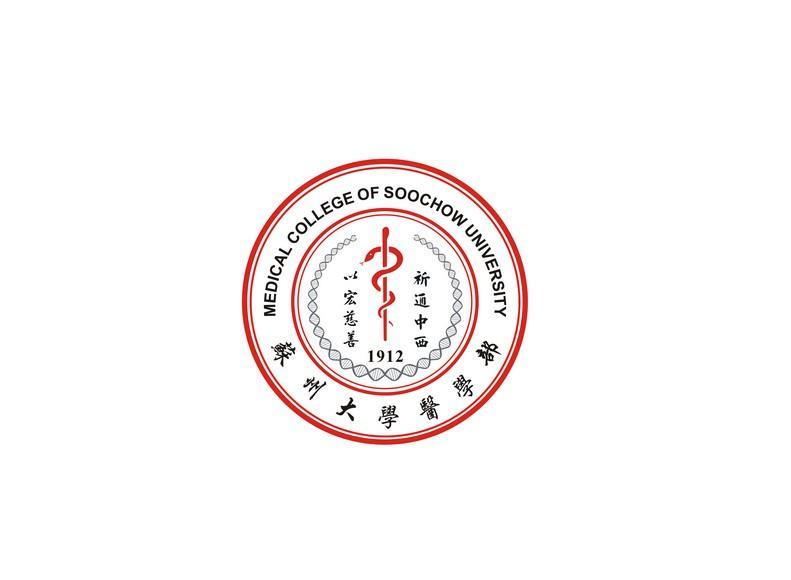 苏州大学医学院-+搜搜百科