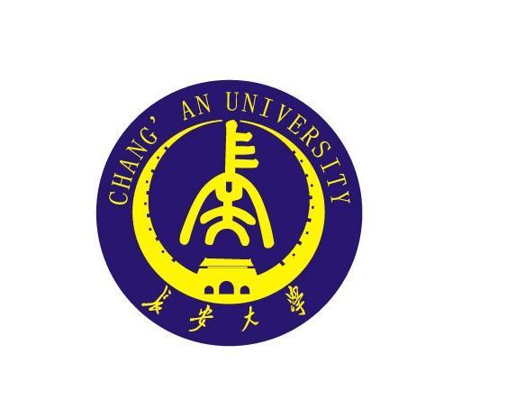 苏州大学研究生院_长安大学 - 搜狗百科