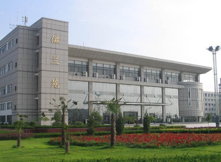 西安小寨长安大学_长安大学在哪-长安大学座落在哪里