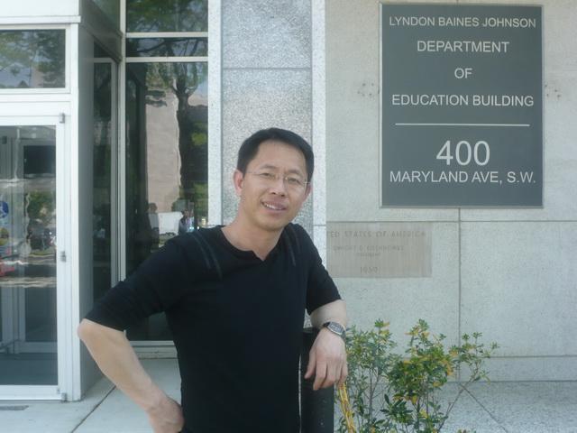 温州市方案路小学校长林成亩小学生v方案广场图片