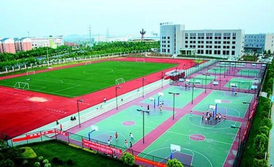 华中师范大学武汉传媒学院-校园风景