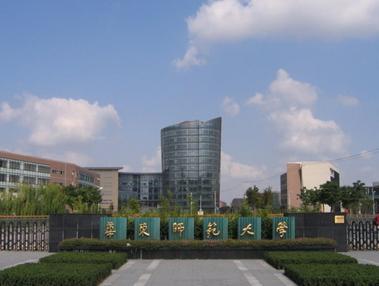 华东师范大学网络教育学院图片