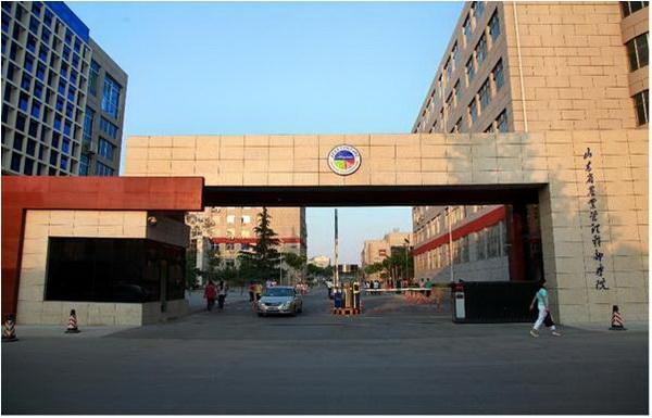 山东省农业管理干部学院