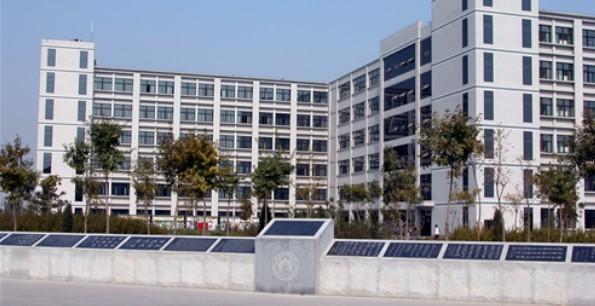 河北农大现代科技学院图片