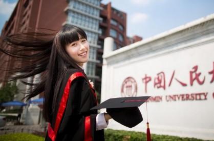 人大主页刊登单人美女毕业生照片