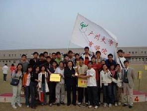 广州大学商学院 搜狗百科图片 12450 295x223