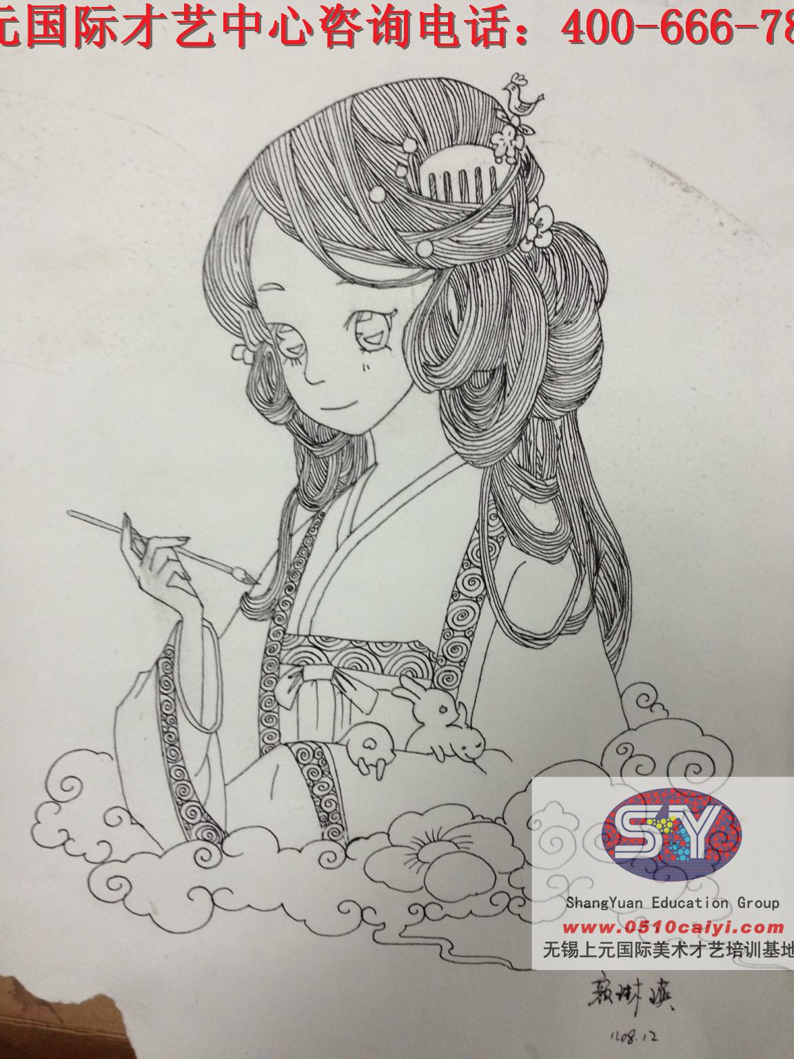 日式风格卧室手绘线稿