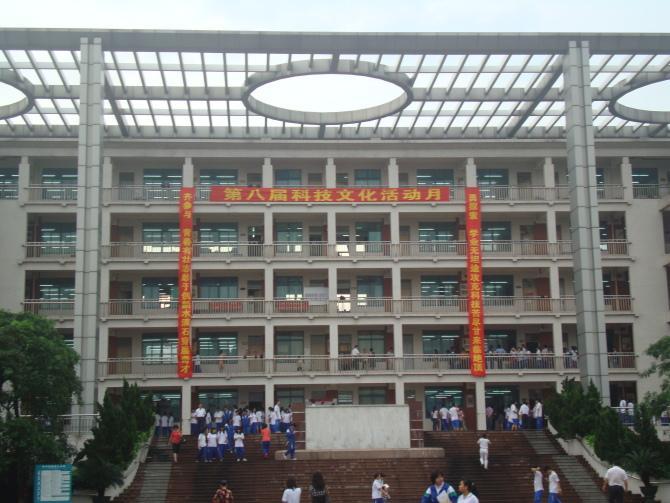 华南师范大学附属中学图片