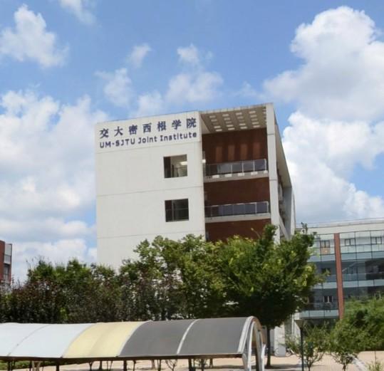 上海交通大学密西根学院小学生寒假假期作业布置图片