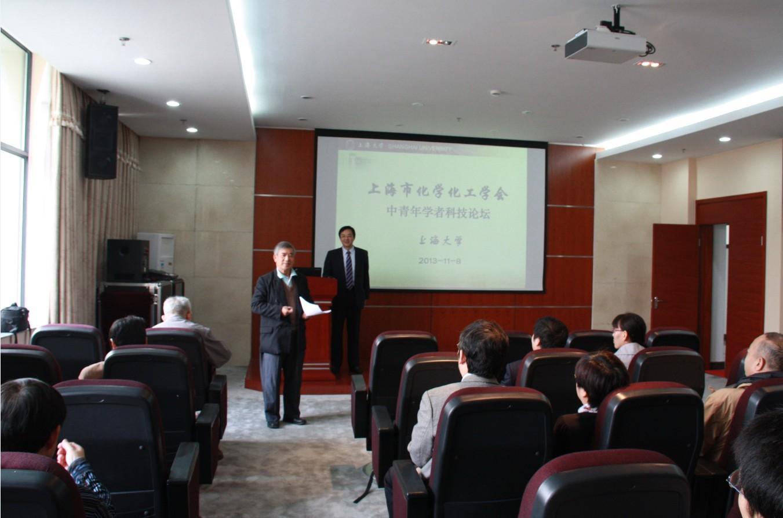 中大资讯理学院_上海大学理学院