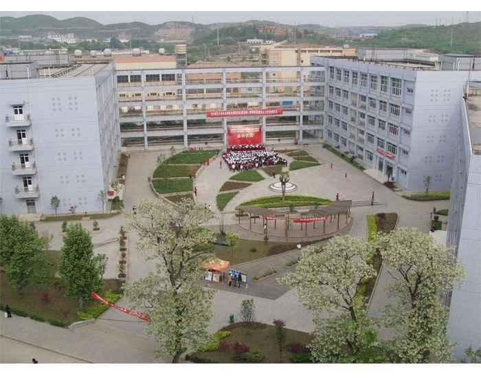 贵州师范大学求是学院图片