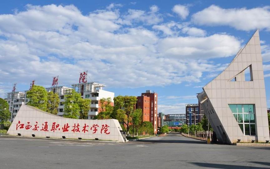 江西交通学院图片