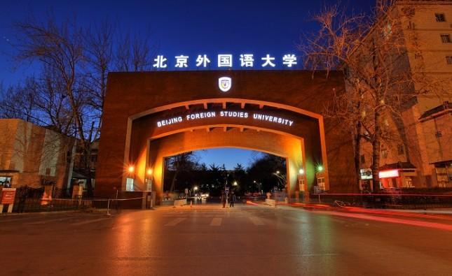 李嘉华图片_北京有什么大学【相关词_ 北京有什么二本大学】_捏游