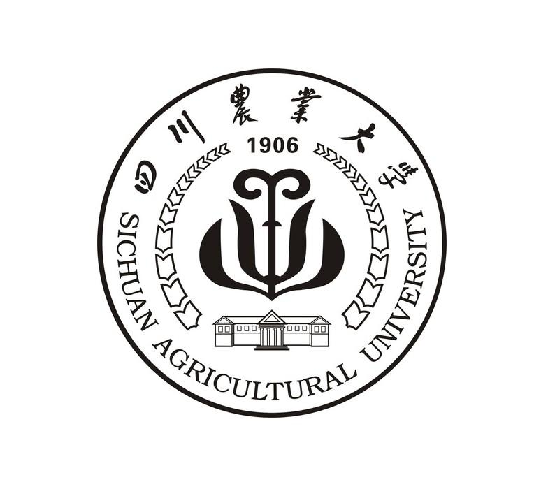 四川农业大学的考研专业有哪些图片