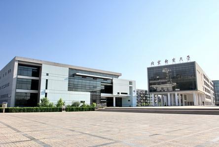 北京邮电大学国际学院图片