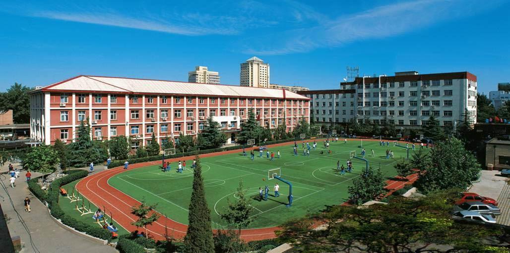 北京市经济管理学校