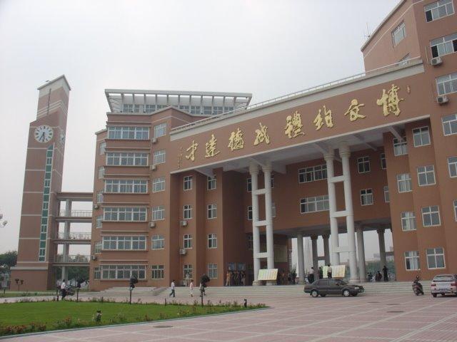 南阳 市 第 一 中学 南阳 市 第 一 中学 校 位于 河南 ...