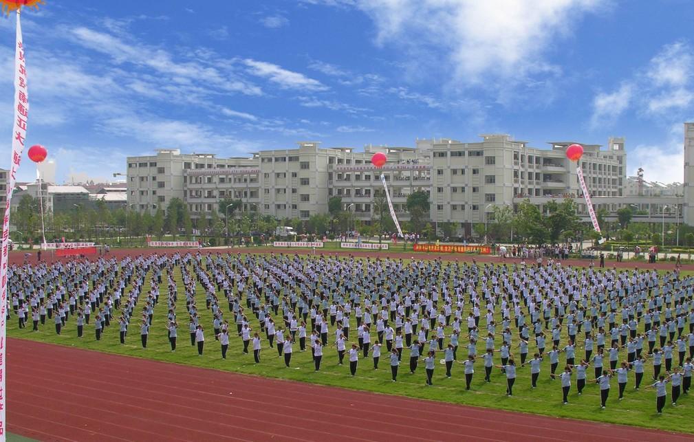 江苏省如东高级中学