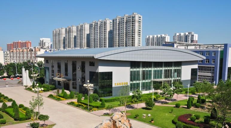 辽宁省锦州市太和区武汉街41号