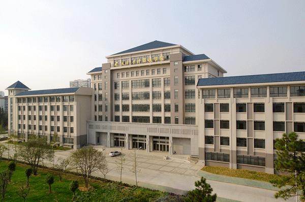 武汉大学计算机学院