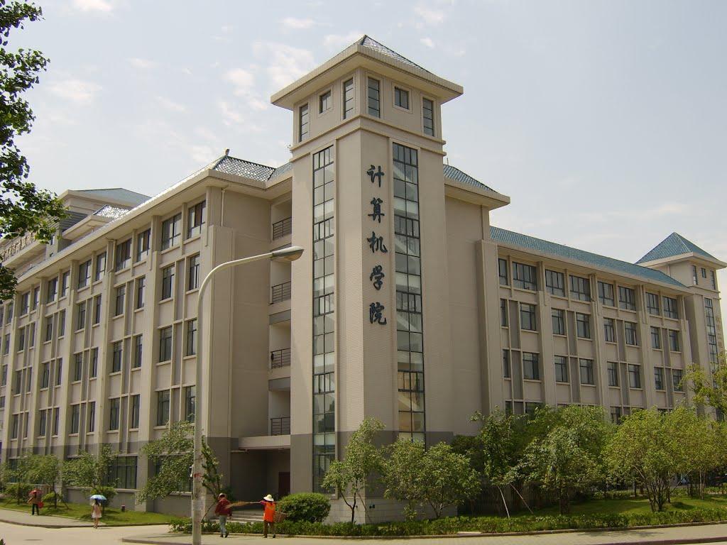 大学�ycj�i!9m�y/g9�.���_武汉大学计算机学院