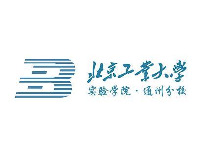 北京工业大学logo矢量图图片