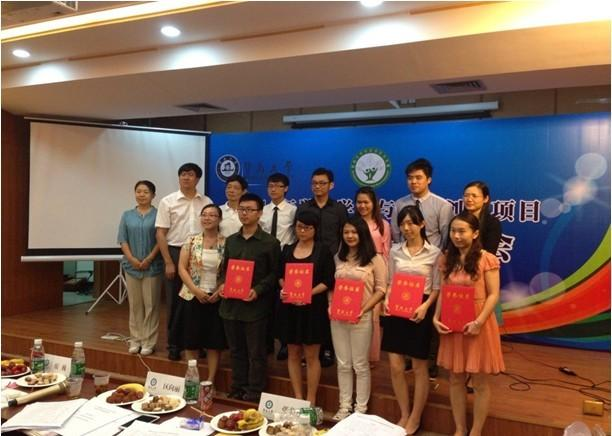 学院4个项目参加答辩,最终《华文学院汉语微型教学大赛》和《留学生图片
