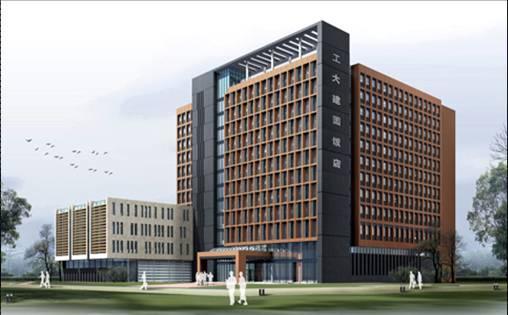 北京工业大学建筑工程学院