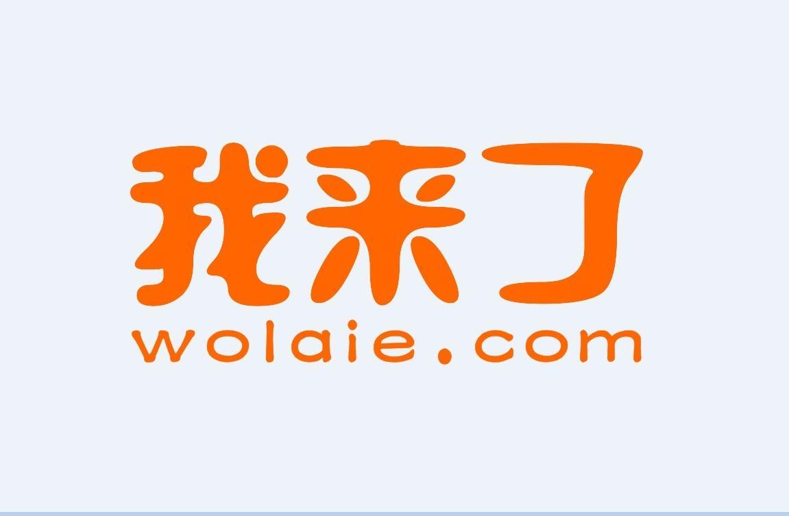 logo logo 标志 设计 矢量 矢量图 素材 图标 1151_753