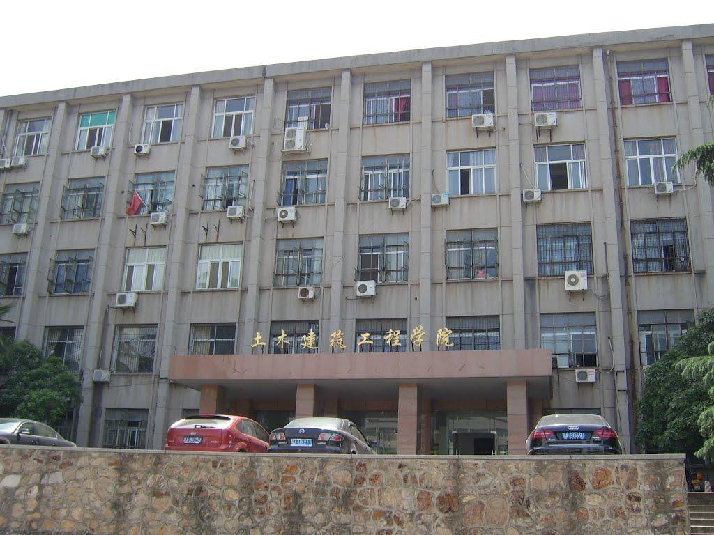 武汉大学土木建筑工程学院
