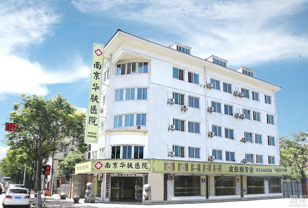 南京鼓楼医院建筑设计