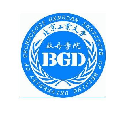北京工业大学 耿丹学院图片