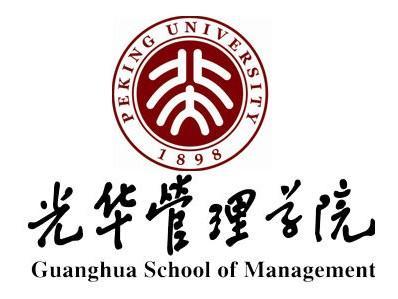 北京大学光华管理学院标志