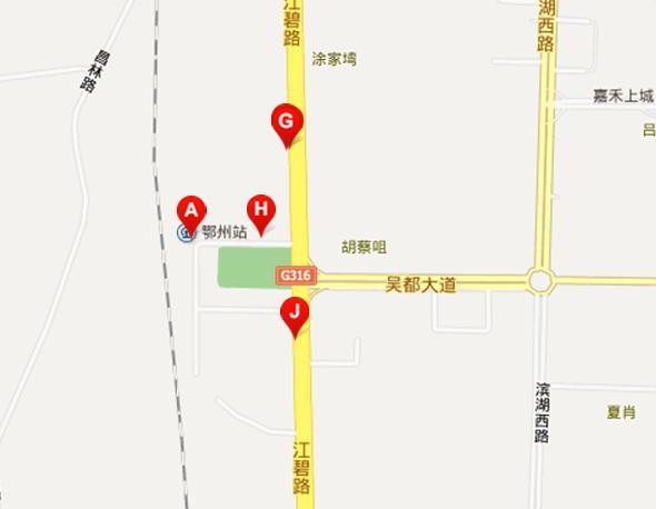 [1] 鄂州火车站地图 鄂州火车站交通 途径鄂州火车站的公交车5路10路