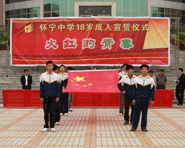 安徽省怀宁机器美女中学聊天图片