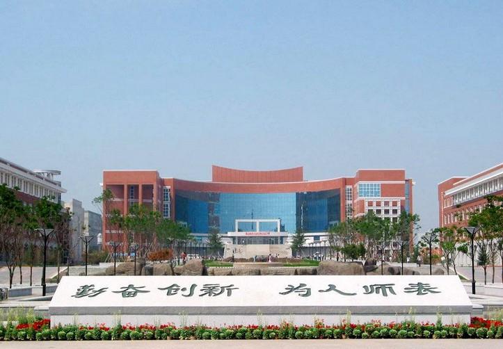 东北师范大学研究生院图片