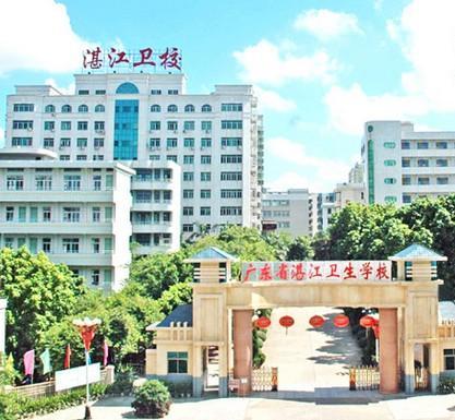 广东中专学校