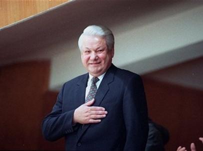 鲍里斯·尼古拉耶维奇·叶利钦