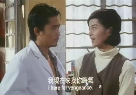 《流氓医生视频截图电影中所有人的结局可以形容成