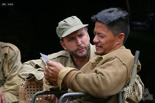 我的团长我的团(2009年康洪雷导演电视剧)