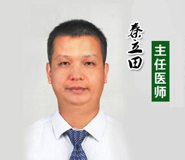 武汉市同济医院眼科_武汉同济医院眼科专家叫什么名字